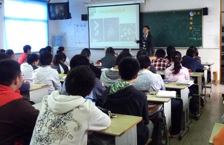 A classroom in Shanghai