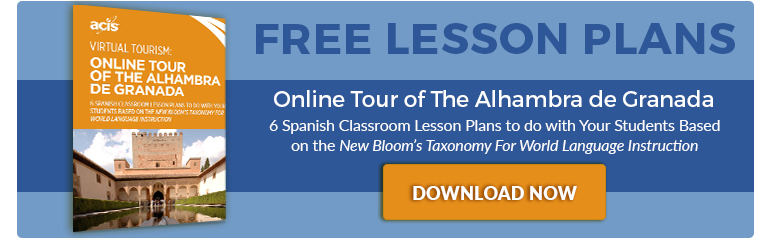 Online Tour of the Alhambra Lesson Plan