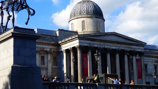 Tate Britian